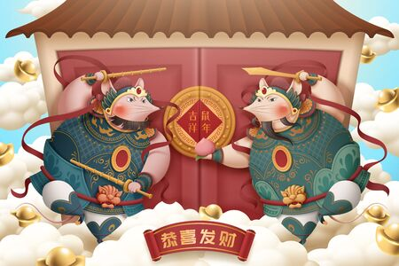 Lunar year chubby rat door gods holding sword upon blue cloudy sky, auspicious and get rich written in Chinese words
