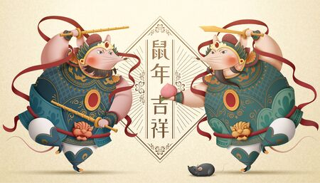 Lunar year chubby rat door gods holding sword on beige background, auspicious written in Chinese words