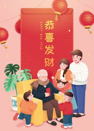 Children take lucky money from grandfather in Chinese lunar year on pink background, Wishing you prosperity and wealth written in Chinese words on giant red envelope