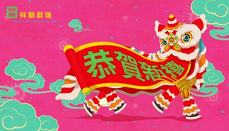 Vivid lion dance with Chinese new year auspicious greeting written in Chinese words on scroll and upper left, fuchsia background
