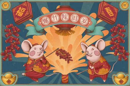 Lovely rat in chinese folk costume fired the firecrackers, sound of firecracker welcome the new year and fortune written in Chinese words on scroll and paper box