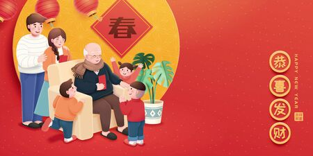 Children take lucky money from grandfather in Chinese lunar year on red background, Wishing you prosperity and wealth written in Chinese words