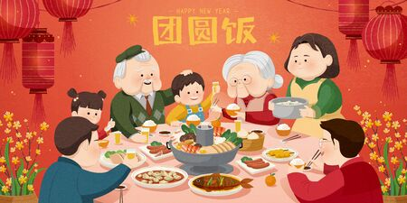 Lovely people enjoying delicious reunion dinner on red background with annual dinner written in Chinese words Ilustrace
