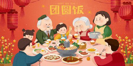 Persone adorabili che si godono una deliziosa cena di riunione su sfondo rosso con cena annuale scritta in parole cinesi Chinese Vettoriali