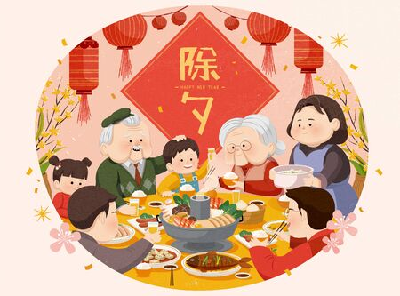 Lovely people enjoying delicious reunion dinner with new year's eve written in Chinese words on spring couplet Ilustrace