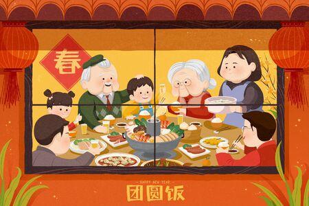Schöne Leute, die ein köstliches Wiedersehensessen in der Tür genießen, mit Frühling und jährlichem Abendessen in chinesischen Wörtern, Szene mit Blick ins Fenster