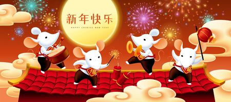 Cute white mice playing drum and gong for spring festival, Chinese text translation: Happy new year and fortune Vettoriali