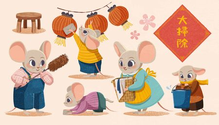 Cute rat family illustration set doing house chores together, Chinese text translation: Spring cleaning
