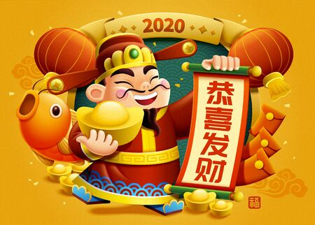 Blessing god of wealth holding giant gold ingot and scroll on yellow background, Chinese text translation: Wishing you good wealth and prosperity