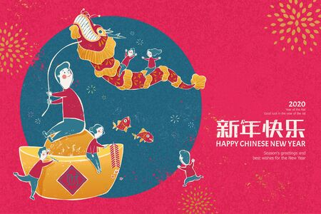 New year dragon dance illustration in screen printing style on fuchsia pink background, Chinese text translation: Happy new year