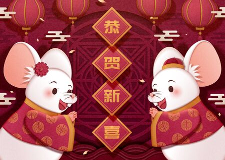 White cute mice doing new year's greeting over traditional window frame and lantern background, Chinese text translation: Best wishes for the year to come