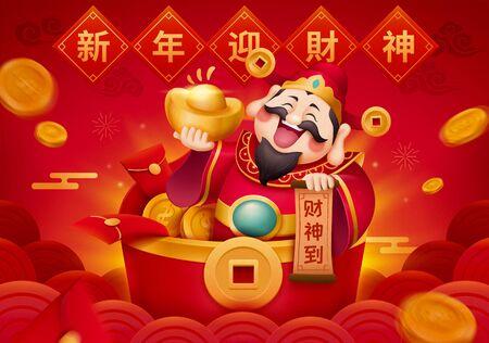 El dios de la riqueza del año nuevo aparece desde un paquete rojo con lingotes de oro, traducción del texto chino: Bienvenido al caishen durante el año lunar
