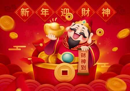 New year god of wealth shows up from red packet with gold ingot, Chinese text translation: Welcome the caishen during lunar year Illustration