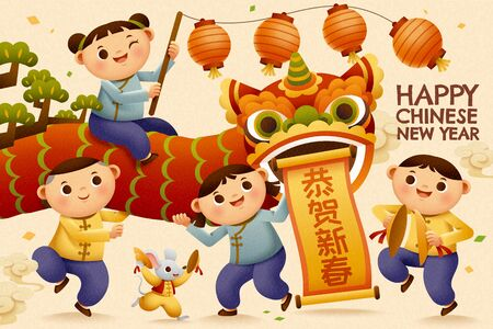 Children playing lion dance lively for lunar year, Chinese text translation: happy new year