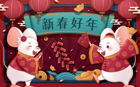 White cute mice cheering for new year with holding firecrackers and red packets, Chinese text translation: Welcome the lunar year