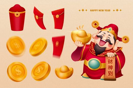 New year god of wealth character design with lucky money collection, Chinese text translation: Welcome the caishen