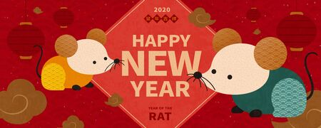 Flat style cute rat year banner design with Chinese text translation: Auspicious rat year