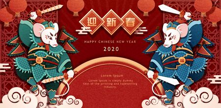 Paper art style rat door gods on red window frame background, Welcome the spring and auspicious written in Chinese text