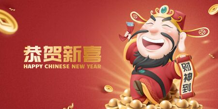 Laughing god of wealth holding red packet and scroll on red background, Chinese text translation: Welcome the caishen, happy new year