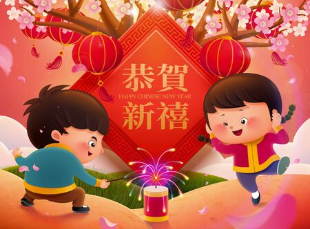 Cute children lighting firecrackers under plum flowers tree, Chinese text translation: Best wishes for the year to come