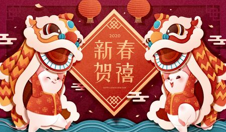 Lively paper art style rat year lion dance illustration, Chinese text translation: Welcome the lunar year 矢量图像