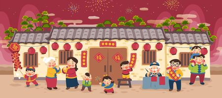 People celebrating new year in front of siheyuan, Chinese text translation: Fortune and spring