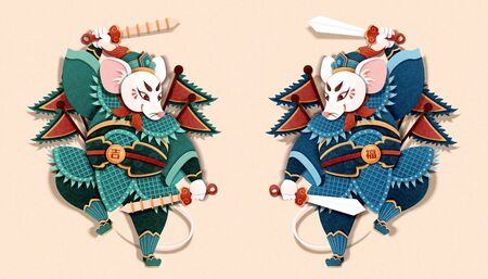 Powerful door god rats in paper art style  イラスト・ベクター素材