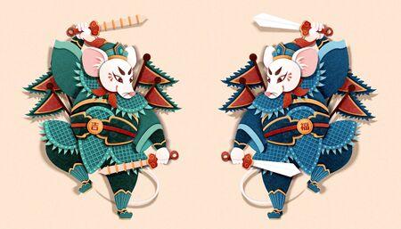 Powerful door god rats in paper art style Illusztráció