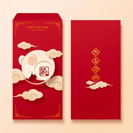 Red packet design with paper art style sleeping white mouse for lunar new year, Chinese text translation: Rat year, May you be prosperous