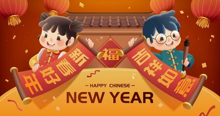 Kids writing spring couplet on hanging lanterns background, Chinese text translation: Wish you good fortune and may all your wishes come true