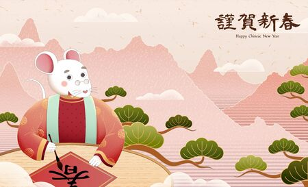 White mouse writing doufang for new year, Chinese text translation: Spring and Happy new year