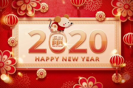 Golden and red color floral rat year design in paper art style, Chinese text translation: rat  イラスト・ベクター素材