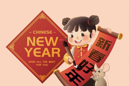 Girl writing spring couplet for new year with pink background, Chinese text translation: Auspicious lunar year