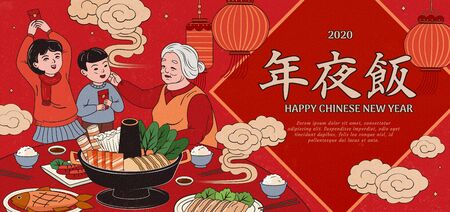 Family enjoying new years dinner in red tone, Reunion dinner written in Chinese text
