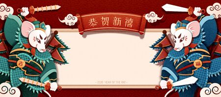 Paper art style rat door gods design template, Best wishes for the year to come and auspicious written in Chinese text  イラスト・ベクター素材