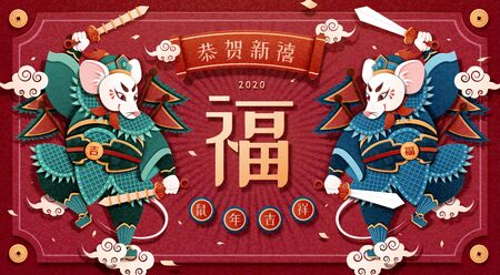 Powerful door god rats in paper art style on red background, Fortune, auspicious rat year written in Chinese text  イラスト・ベクター素材