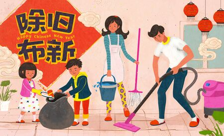 Family doing spring cleaning together, Chinese text translation: Out with the old in with the new