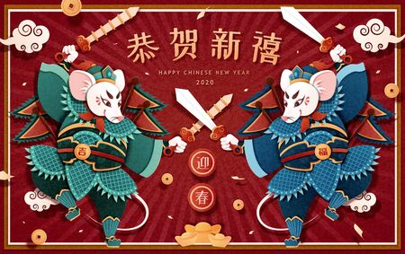 Powerful door god rats in paper art style on red background, Welcome the spring and Best wishes for the year to come written in Chinese text