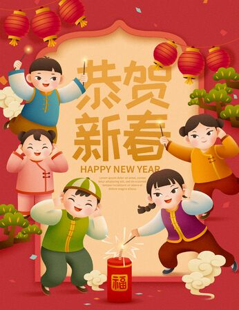 Cute kid lit firecrackers for holiday, Chinese text translation: Happy new year and fortune  イラスト・ベクター素材