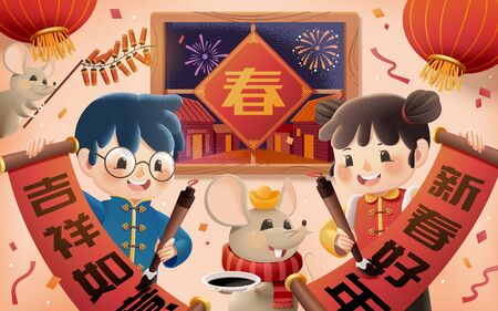 Kids writing spring couplet with traditional paint brush, Chinese text translation: Wish you good fortune and may all your wishes come true