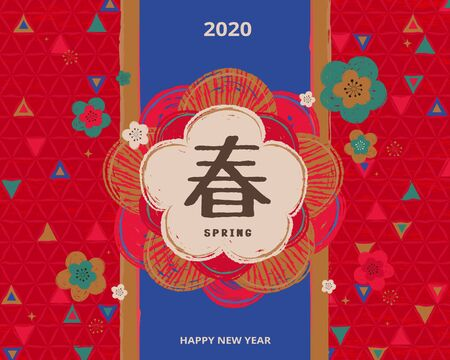 Lovely lunar year design with doodle style flower on geometric triangle background, Chinese text translation: Spring Иллюстрация