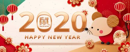 Cute floral rat year banner design in paper art style, Chinese text translation: rat  イラスト・ベクター素材