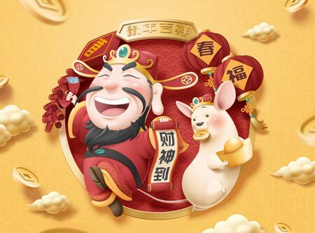 Laughing god of wealth and white mouse holding gold ingot on yellow background, Chinese text translation: Fortune, auspicious rat year, welcome the caishen