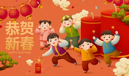 Cute kid lit firecrackers on orange background, Chinese text translation: Happy new year and fortune  イラスト・ベクター素材