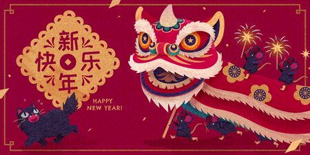 Attractive lion dance performance with cute mice holding sparklers, Chinese text translation: Happy new year