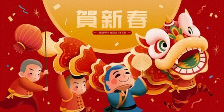 Lively kids performing lion dance with falling confetti on red banner, Chinese text translation: Happy lunar year  イラスト・ベクター素材