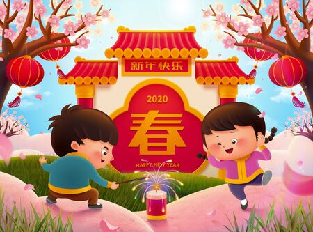 Cute children lighting firecrackers in park, Chinese text translation: Spring and happy new year Stock Illustratie
