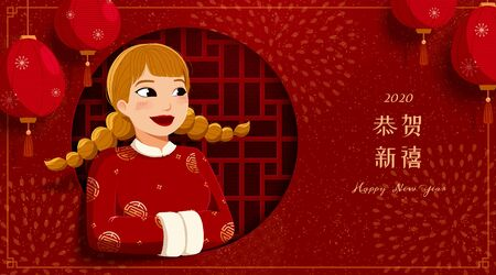 Girl wearing folk costume and greeting for new year, Chinese text translation: Best wishes for the year to come