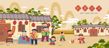 People celebrating new year in front of siheyuan, Chinese text translation: Fortune and happy lunar year