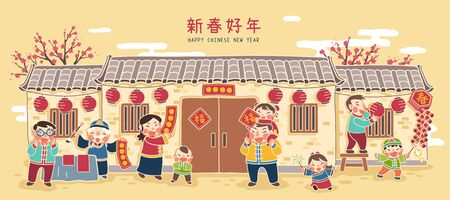 People celebrating new year in front of siheyuan with plum flowers in garden, Chinese text translation: Fortune and spring  イラスト・ベクター素材